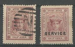 Holkar Maharajah Yeshwan Rao Ll 1/2a Lilas - Holkar