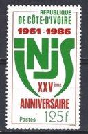 Cote D'Ivoire  Yv 762  Anniversaire De I.N.J.S.  ** Mnh - Côte D'Ivoire (1960-...)