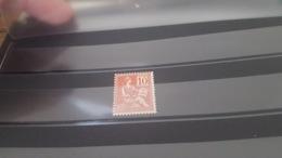 LOT 422380 TIMBRE DE MONACO NEUF* N°116 VALEUR 50 EUROS - Neufs