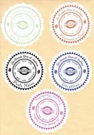 Lot De 15 Sous-tasses En Papier Des Cafés Richard Les Grands Crus D'Arabica (3 Exemplaires Des 5 Modèles) - Unclassified