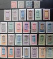 Soudan Français Collection Complète Neufs **/* 1900/1944. B/TB. A Saisir! - Sudan (1894-1902)