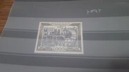LOT 422441 TIMBRE DE FRANCE NEUF** LUXE N°29 - Poste Aérienne