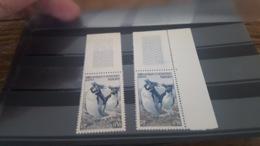 LOT 422461 TIMBRE DE COLONIE TAAF NEUF** LUXE VARIETE DE COULEUR - Terres Australes Et Antarctiques Françaises (TAAF)