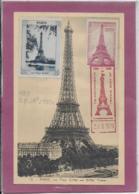 75 .- PARIS .- Tour Eiffel - Tour Eiffel
