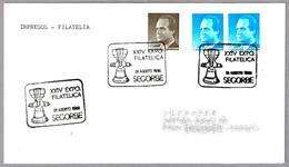 XXIV Exposicion Filatelica - CAMPANA - BELL. Segorbe 1990 - 1931-Hoy: 2ª República - ... Juan Carlos I