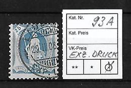 1882-1904 STEHENDE HELVETIA → SBK-93A   ►exzentr. Druck/Verzahnung◄ - Oblitérés