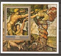 MANAMA - 1970 MICHELANGELO Adamo E Eva Cacciata Dal Paradiso Terrestre (Cappella Sistina,Vaticano) Foglietto ** MNH - Religion