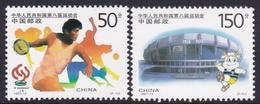 China People's Republic SG 4224-4225 1998 8th National Games, Mint Never Hinged - 1949 - ... République Populaire