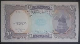 HX - Egypt 1998 10 Piastres P-189a Signed El Ghareeb - UNC - Egypt