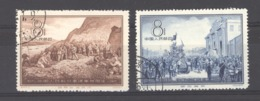 Chine  :  1101-02  (o) - 1949 - ... People's Republic