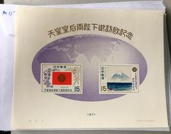 M14 Japan Sheet - 1926-89 Keizer Hirohito (Showa-tijdperk)