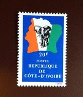 Ivory Coast 1984 Elephant MNH - Eléphants