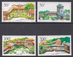 China People's Republic SG 4255-4258 1998 Villas And Gardens In Guangdong, Mint Never Hinged - Neufs