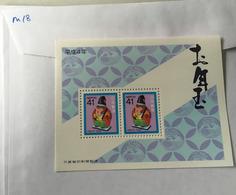 M18 Japan Sheet - 1989-... Keizer Akihito (Heisei-tijdperk)