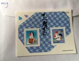 M19 Japan Sheet - 1989-... Keizer Akihito (Heisei-tijdperk)
