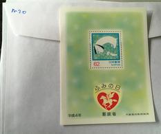 M20 Japan Sheet - 1989-... Keizer Akihito (Heisei-tijdperk)