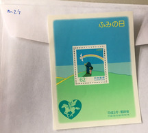 M24 Japan Sheet - 1989-... Keizer Akihito (Heisei-tijdperk)