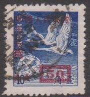 China Scott 49 1950 Flying Geese, 50 On 10c, Used - China