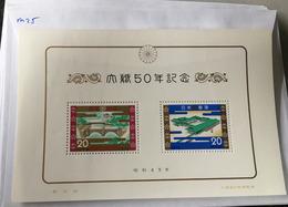 M25 Japan Sheet - 1926-89 Keizer Hirohito (Showa-tijdperk)