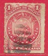 Bolivie N°23 1c Rose 1887 O - Bolivie