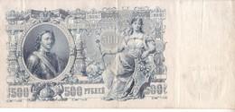 Billet De 500 - 1912 - Russie