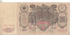 Billet De 100 - 1910 - Russie