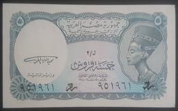 HX - Egypt 1998 5 Piastres P-188 UNC - Signed Ghareeb - Egypt