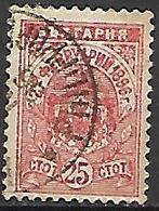 BULGARIE    -    1896 .   Y&T N° 45 Oblitéré - 1879-08 Principalty