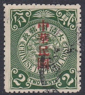 China Scott 165 1910 Dragon Overprinted 2c Green, Used - China