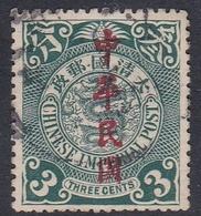 China Scott 166 1910 Dragon Overprinted 3c Slate Green, Used - China