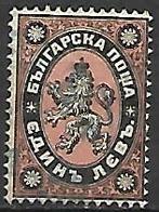BULGARIE    -    Timbre Sans Faciale Oblitéré.  A Identifier - 1879-08 Principauté