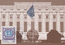 40° ANNIVERSARIO DELL' AMMINISTRAZIONE POSTALE DELLE NAZIONI UNITE GINEVRA 1991 - Briefe U. Dokumente