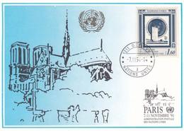 40° ANNIVERSARIO DELL' AMMINISTRAZIONE POSTALE DELLE NAZIONI UNITE GINEVRA 1991 - Genf - Büro Der Vereinten Nationen