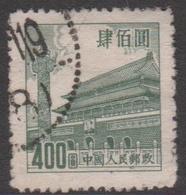 China Scott 210 1954 Gate Of Heavenly Peace,$ 400 Gray Green, Used - China