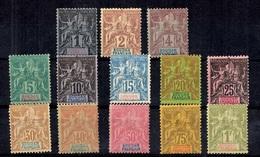 Soudan Français Type Groupe Maury N° 3/15 Complet Neufs *. B/TB. A Saisir! - Soudan (1894-1902)