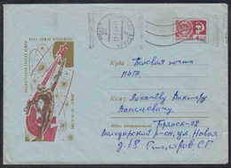 """5980 RUSSIA 1968 ENTIER COVER Used SPACE ESPACE """"ZOND-5"""" MONUMENT STATUE SCULPTURE COSMOS Field Post Mailed 639 - Rusia & URSS"""