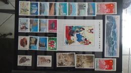 Beaux Blocs ** Et Timbres Tous étas De CHINE Et Tous Pays - Briefmarken