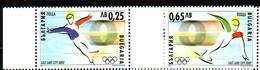 BULGARIA \ BULGARIE / BULGARIEN - 2002 - Ol.Win.G's - Salt Lake City - 2v ** - Winter 2002: Salt Lake City