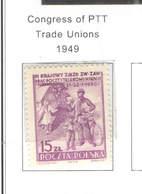 Polonia PO 1949 Congresso Poste Scott.467 +See Scan On Scott.Page; - Neufs