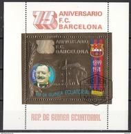 Guinea Equatoriale 1974 Bf. 137A Calcio Soccer 75° Anniv. F.C. Barcellona - J. Camper Ecuatorial Perf. CTO - Guinée Equatoriale