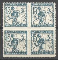 YU 1919-102 DEFINITIVE, JUGOSLAVIA, 4 X 1v, MNH - Ungebraucht