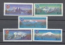 STAMP USSR RUSSIA Mint (**) 1986 Set Tourist Climber Mountain Caucasus Elbrus - Nuovi