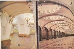 RUSSIE. Pochette 2 Vues + 16 CPM 10X15. METRO DE MOSCOU (1981) - Postales