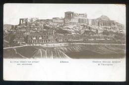 Atenas. *Théâtre Hérode Atticus & L'Acropole* Ed. Pallis & Cotzias Nº 79. Nueva. - Grecia