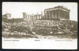 Atenas. *Interieur De L'Acropole* Ed. Pallis & Cotzias Nº 65. Nueva. - Grecia