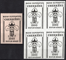 ESPERANTO SCOUT SCOUTS  - Photocopied? LABEL CINDERELLA VIGNETTE - 1990 Hungary - Without Gum / White+rose Paper - Esperanto
