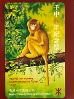 HONG KONG MTR TICKET - YEAR OF THE MONKEY COMMEMORATIVE TICKET WITH ORIGINAL FOLDER - Altri