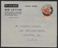 HONG KONG Aerogramme 40¢ King 1950 Cancel To USA! STK#X21239 - Hong Kong (...-1997)
