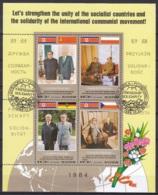 D.P.R.K/1984 - Kim Il Sung Eastern Europe Visit - Mini Sheet - CTO - Korea, North