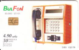 BULGARIA - Bulfon Cardphone, Nature 5, Bulfon Telecard 50 Units, Chip GEM6a, Tirage 40000, 07/01, Used - Telephones
